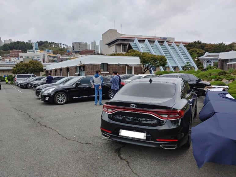 2019 UN Weeks in Busan 의전